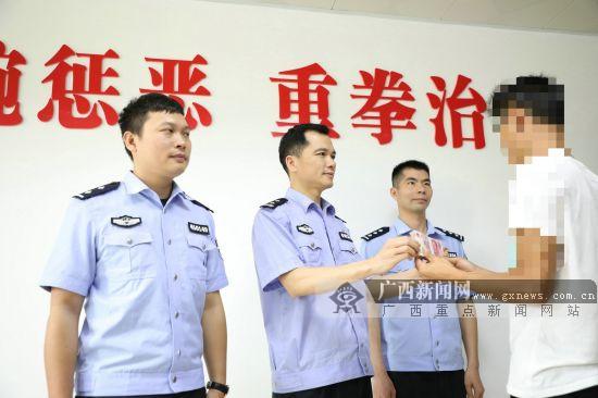 贺州平桂警方兑现涉黑涉恶线索举报奖金1万元(图)
